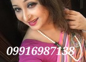 Book today and enjoy with independent wife
