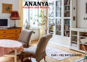 Gaya packers and movers | 9471616507| ananya packe