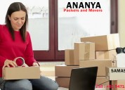 Samastipur packers and movers | 9471616507