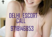 Short 2000  call girls in laxmi nagar,97i8i46853