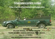 Safari rate - singinawa jungle lodge