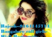 Bangalore female escorts rates incalls / outcalls