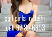Sasti call girls in laxmi nagar 9718146853 cheap c