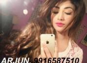 Call arjun..9916587510 for call girls