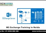Microsoft exchange server training in noida
