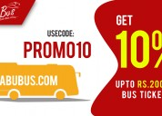 Online bus ticket booking | bus ticket reservation