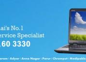 Dell laptop service center tambaram - chennai