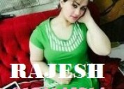 Call.rajesh :- 9164145714 welcome to high class
