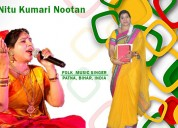 Famous folk singer of bihar in india - dr. nitu ku