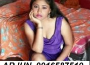 Btm marathahalli call girls arjun 9916587510