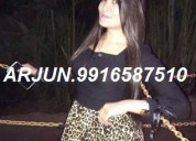 Call girls arjun escort services 9916587510