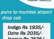 Pune to mumbai airport cab , pune to mumbai cab