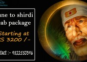 Pune to shirdi cab package, pune to shirdi cab