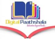 Digital paathshala tuition center ludhiana