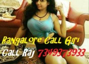 Call girl service in btm layout hsr bomanahalli