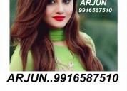 Bangalore call girls massage services 9916587510