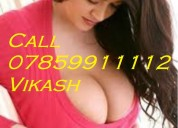 Gentleman Only Call Now Max 9999627575 Best High