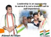 Ahmed ali khan party office – kurnool, andhra pradesh – kurnool congress party leader