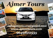 Ajmer tours,  ajmer tour packages,