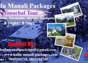 Himachal packages, complete himachal package,