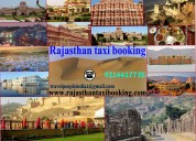 Cab in rajasthan, rajasthan cab booking,