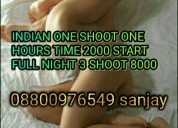 All type girls house wife available ~8800976549