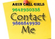 Chennai 9642950338 college 9703177209 call girls