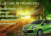 Nellaicabs-9444091555 car hire in tirunelveli