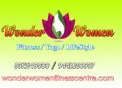 Women fitnesstrichy,women yoga class trichy