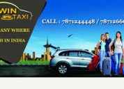 Outstation car rental