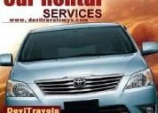 Driver service in mysore +91 9980909990  / +91 948
