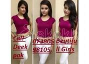 Call girls in mahanagr 7380598105 lko