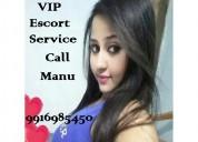 Decent vip independent escort service in bangalore