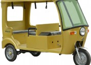 Best quality electric rickshaw