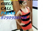 Tamil & kerela girls & independent anutys in & out