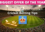 Cricket betting tips - cpl tips