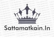Want to earn money? play satta matka.