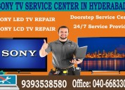 Sony tv service center in hyderabad
