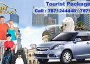 Local trips in chennai
