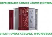 Lg refrigerator service center in hyderabad