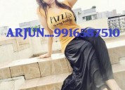Erotic dates with first class escorts in bangalore