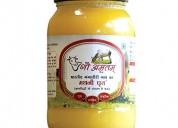 Buy 1000 ml desi cow ghee by gau amritam