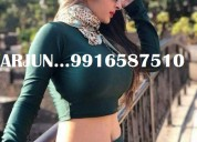 Best quality decent and homely call girls in banga