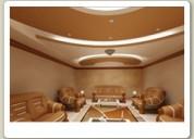 Parifalseceiling-9944697611 false ceiling in tiruv