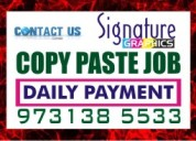 100% copy paste job daily income daily payment