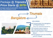 Hotels in tirupati | tirupati tour packages | hote