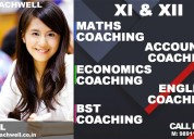 Pcmb tuition in rohini |class 11th cbse coaching