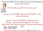 100% job form 1st day training + jobs