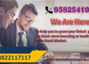 Stock tips for today | call us 8822117117