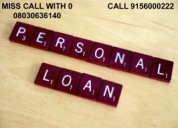 We have provide all type of  personal loan